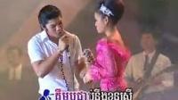 今天老公你想吃什么-柬埔寨歌曲