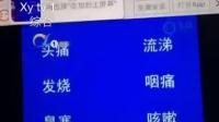 小影电视台中央电视台新闻联播广告2015.6.22