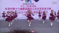 16届星宫培训舞蹈比赛视频150523_01