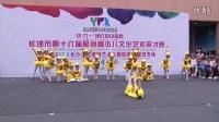 16届星宫培训舞蹈比赛视频150523_02