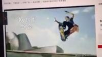小影电视台综合频道重播奔跑吧兄弟前广告2015.6.20