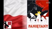 波兰爱国歌曲【回来的路上】
