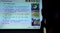 【月嫂培训视频教程】月子饮食调理