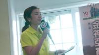 第二届金神亚裔高尔夫球公开赛