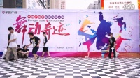 源源 华子(w) vs 董超 李永航-8进4-Breaking2v2-Dragon Style9河北赛区
