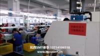 【SMT老李】自动立式插件机 AI立式插件机 国产立式插件机生产视频