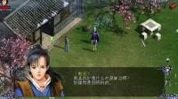 小段实况解说RPG《三国之赵云传》第一期