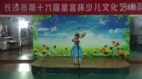 16届星宫培训音乐比赛视频150523_1