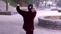 吴菁练习杨式13刀