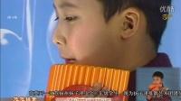 《悠悠排箫视频教程》-单音练习-练习1