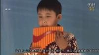 《悠悠排箫视频教程》-单音练习-练习3
