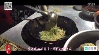 衡州故事|衡阳最好吃的蛋炒饭