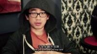 Tony Chang Blue Crown 专访