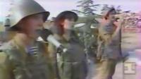 苏联阿富汗战争歌曲 去巴格拉姆的路 蓝色贝雷帽