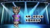 陕癫侠 原创陕西话搞笑视频合集(第八十一癫至第九十癫)