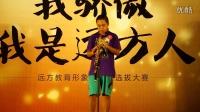 sax菁学生作品:高音萨克斯——我心永恒