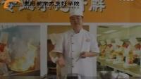 厨师培训磨刀教程_高清