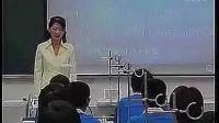 测滑轮组的机械效率 公开课教学比赛 (初中物理优质课观摩视频专辑)