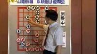 吕钦VS刘殿中【象棋经典对局】