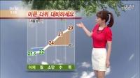 2013-05-20(월)MBC 오전5시뉴스_이현승
