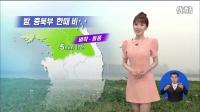 2013-05-14(화)MBC 생활뉴스_이현승
