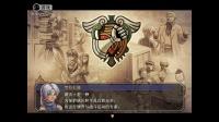 【新人奖第五季】【空之轨迹FC】第一话成为准游击士