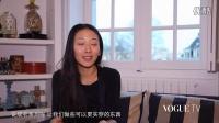 [Vogue TV] Yiqing Yin 殷亦晴 狂野的柔美