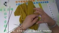 依可爱完美编织--男款拉链毛衣4