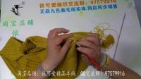 依可爱完美编织--男款拉链毛衣5