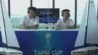 2015无锡太湖杯帆船赛第一日直播录像