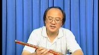 彦平从零起步学笛子2