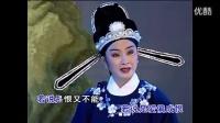 潮剧选段【茫茫情天】林燕云 蚁燕丹