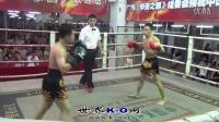 《中国K-O拳赛》杨洪VS王涛