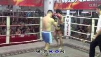 《中国K-O拳赛》吴世伟 VS 禤嘉豪