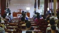刘梦溪 中国传统文化价值理念在今天的意义【1】