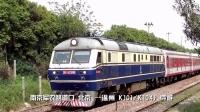 【老戴拍摄制作】铁路情怀《奔跑吧 火车》之三