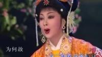 潮剧选段【汉文皇后-沧桑变故志如磐】张怡凰