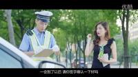 车里车外2015:流氓丈夫为妻子开道操碎心 01