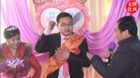 陕西农村结婚风俗-特色关中婚礼温馨朴实热闹俏皮闹洞房闹新娘