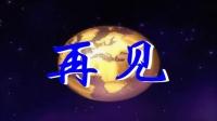 (片长26:23)退休教师郜老师欧洲游(附:符凡迪)(DVD光盘)