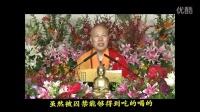 大安法师讲故事 第26集 宫廷政变