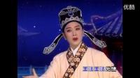 潮剧选段【见故人悲喜交并】林燕云