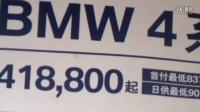 看看宝马系列名车有多贵!