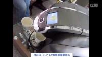 2.0K-Cup咖啡胶囊机