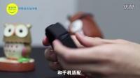 贵到你买不起!运动手环Fitbit charge hr开箱