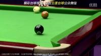 云渡·乔氏杯第一届女子公开赛 晏静静vs李静