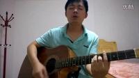 < 心的祈祷 > 经典歌曲吉他弹唱