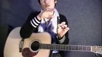 赛平吉他教学《民谣吉他教程2》使用工具和唱歌技巧_高清