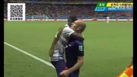2014世界杯进球锦集 B组荷兰5-1西班牙 范佩西 罗本 德弗里 布林德 科斯塔 阿隆索