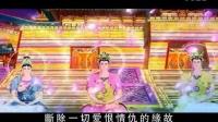 千集动漫《释迦牟尼佛的故事》 高清34